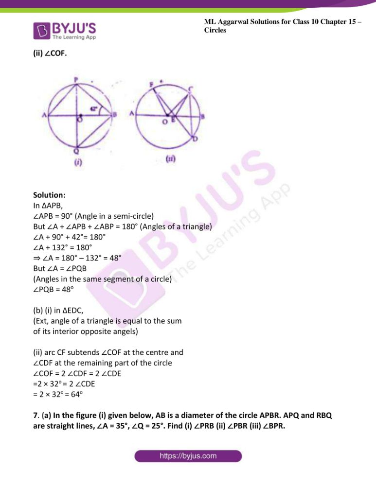 ml aggarwal solutions for class 10 maths chapter 15 circles 12