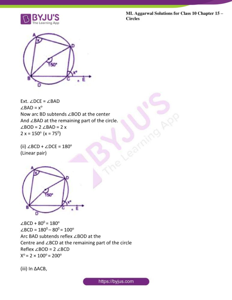 ml aggarwal solutions for class 10 maths chapter 15 circles 17