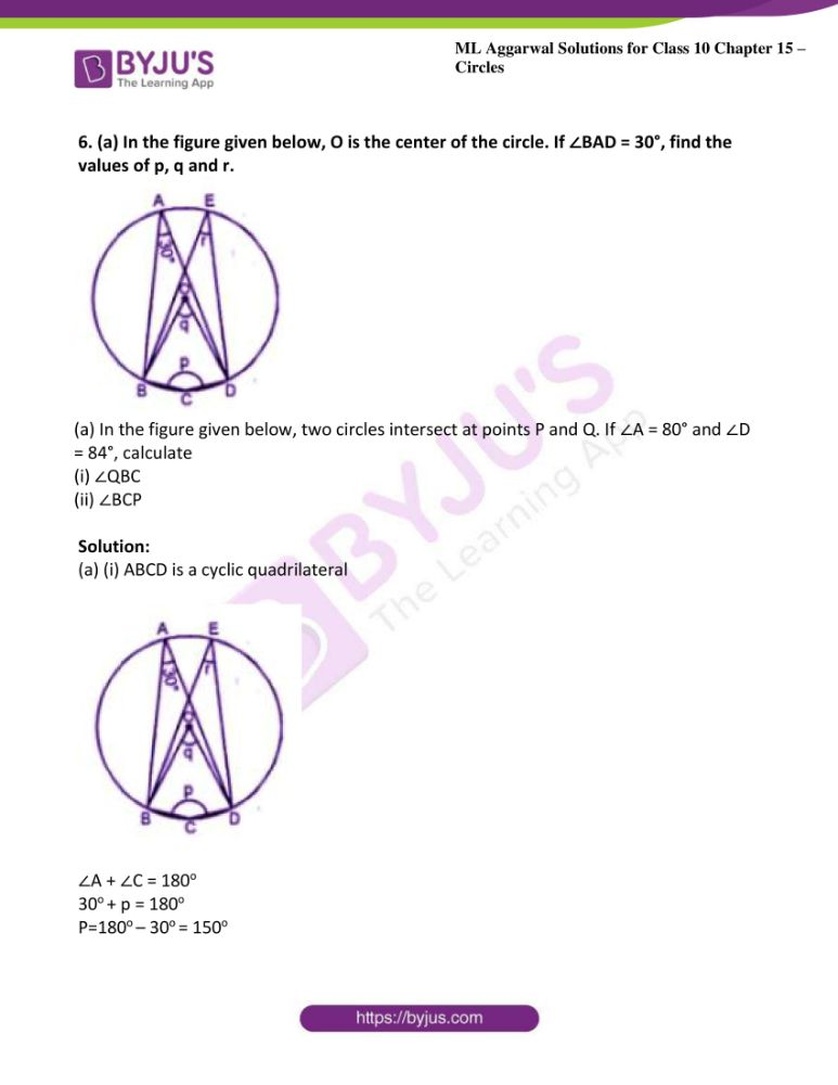 ml aggarwal solutions for class 10 maths chapter 15 circles 24