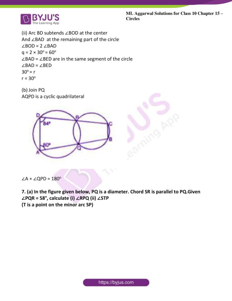 ml aggarwal solutions for class 10 maths chapter 15 circles 25