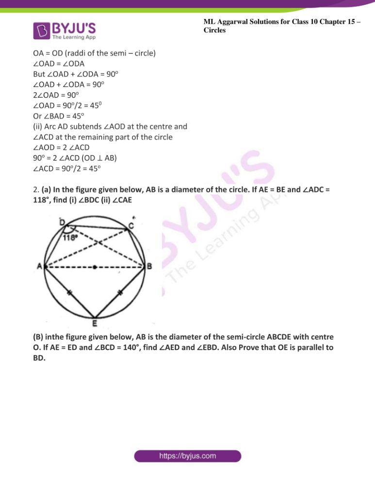 ml aggarwal solutions for class 10 maths chapter 15 circles 43