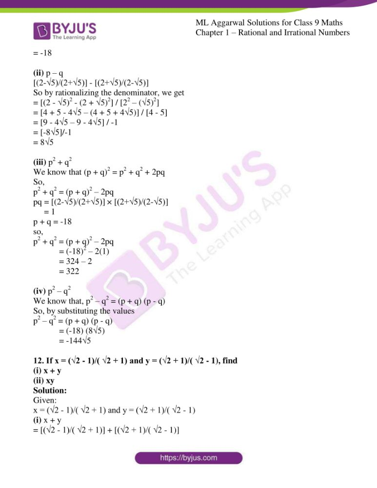 ml aggarwal solutions for class 9 maths chapter 1 58