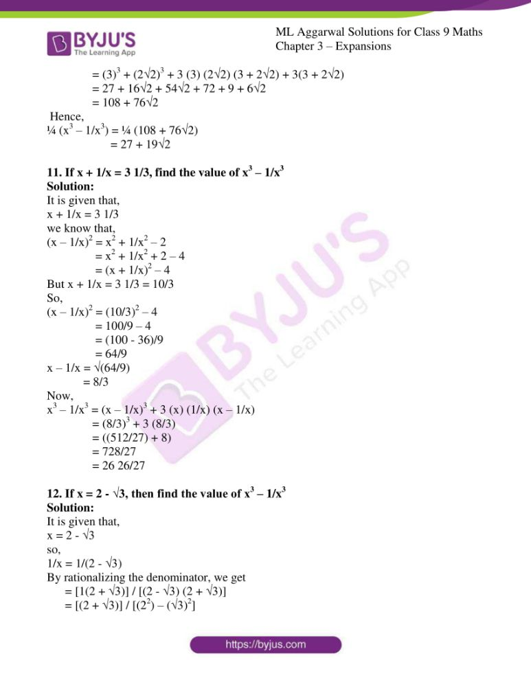 ml aggarwal solutions for class 9 maths chapter 3 5