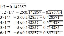Ncert solution class 9 chapter 1-9