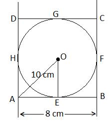 RBSE class 10 maths chapter 13 imp que 3 sol
