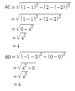 RBSE class 10 maths chapter 9 imp que 8.2 sol