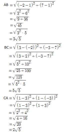 RBSE class 10 maths chapter 9 imp que 9 sol