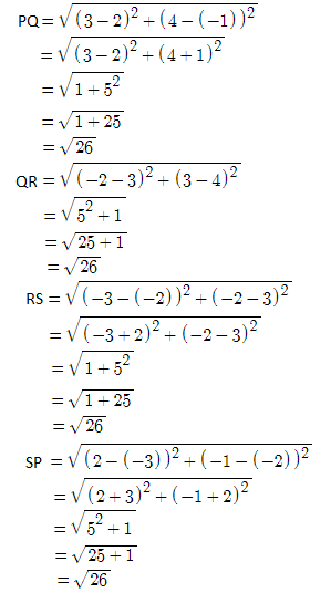RBSE class 10 maths chapter 9 important Q14.1 sol