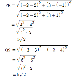 RBSE class 10 maths chapter 9 important Q14.2 sol
