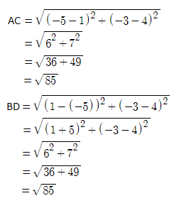 RBSE class 10 maths chapter 9 important Q9.2 sol