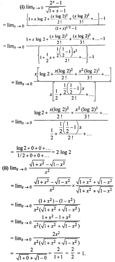 RBSE Class 11 Maths Solutions Chapter 10 Exercise 10.2 Question Number 3
