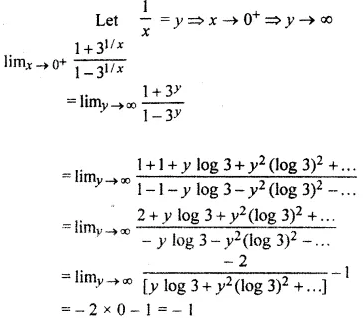 RBSE Class 11 Maths Solutions Chapter 10 Misc Exercise Question Number 10