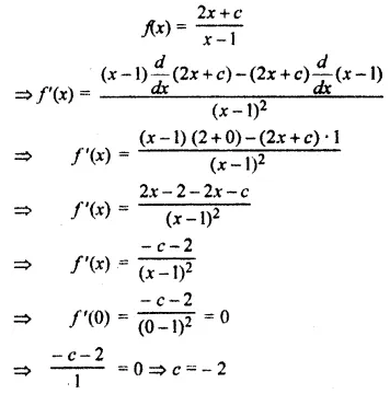 RBSE Class 11 Maths Solutions Chapter 10 Misc Exercise Question Number 18
