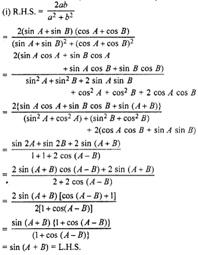 RBSE Class 11 Maths Solutions Chapter 3 Question Number 18a