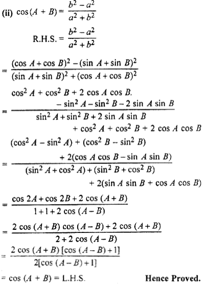 RBSE Class 11 Maths Solutions Chapter 3 Question Number 18b