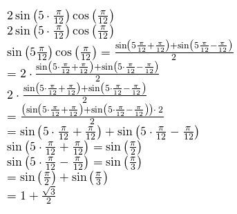 RBSE Class 11 Maths Solutions Chapter 3 Question Number 9