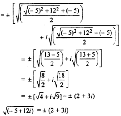 RBSE Class 11 Maths Solutions Chapter 5 Exercise 5.3 Question Number 1a