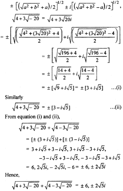RBSE Class 11 Maths Solutions Chapter 5 Exercise 5.3 Question Number 2