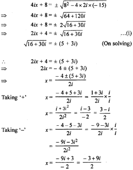 RBSE Class 11 Maths Solutions Chapter 5 Exercise 5.4 Question Number 1c