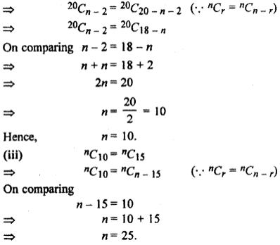RBSE Class 11 Maths Solutions Chapter 7 Exercise 7.2 Question Number 1b