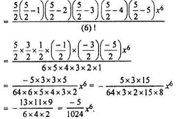 RBSE Class 11 Maths Solutions Chapter 8 Exercise 7.4 Question Number 2