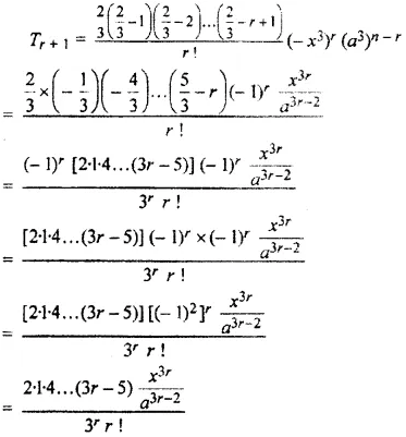 RBSE Class 11 Maths Solutions Chapter 8 Exercise 7.4 Question Number 3