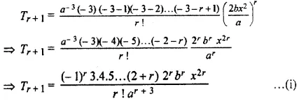 RBSE Class 11 Maths Solutions Chapter 8 Exercise 7.4 Question Number 5