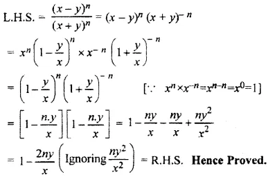 RBSE Class 11 Maths Solutions Chapter 8 Exercise 7.5 Question Number 1