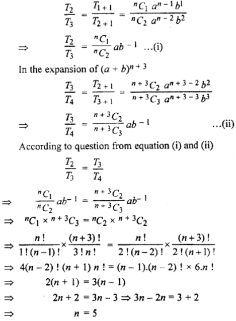 RBSE Class 11 Maths Solutions Chapter 8 Misc Exercise Question Number 4