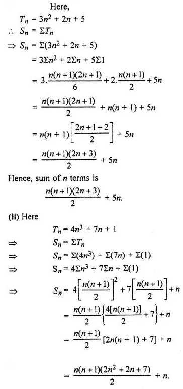 RBSE Class 11 Maths Solutions Chapter 8 Exercise 8.6 Question Number 1