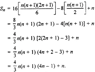 RBSE Class 11 Maths Solutions Chapter 8 Exercise 8.6 Question Number 2