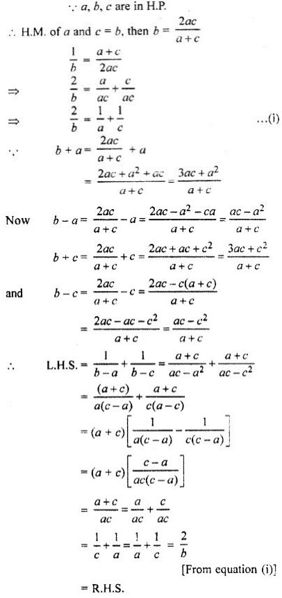 RBSE Class 11 Maths Solutions Chapter 8 Exercise 8.7 Question Number 5