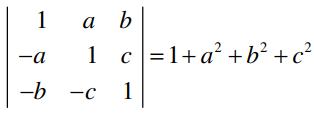 RBSE class 12 maths chapter 4 imp que 4