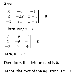 RBSE class 12 maths chapter 4 important Q5.1 sol