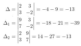 RBSE class 12 maths chapter 5 imp que 4 sol