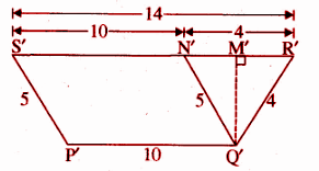 RBSE Class 8 Maths Solutions Chapter 14 Additional Question Number 2 : subpart 2 answer