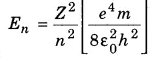 Total energy of electron