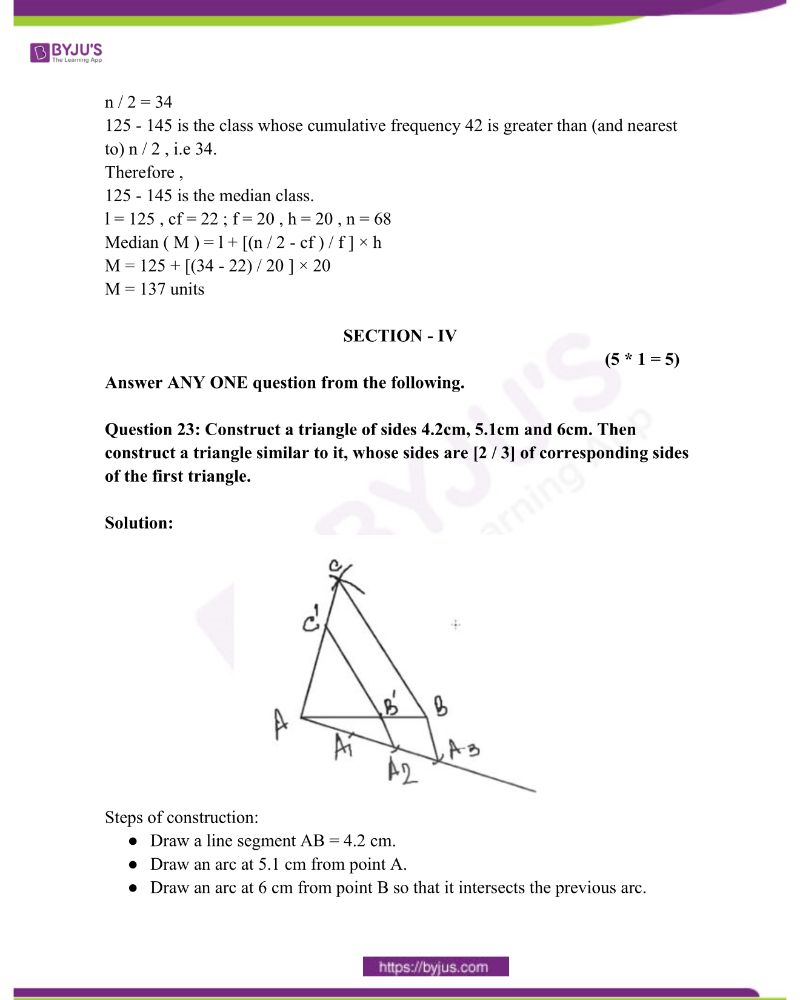 AP Class 10 Examination Question Paper Solutions March 2015 Paper 2 12