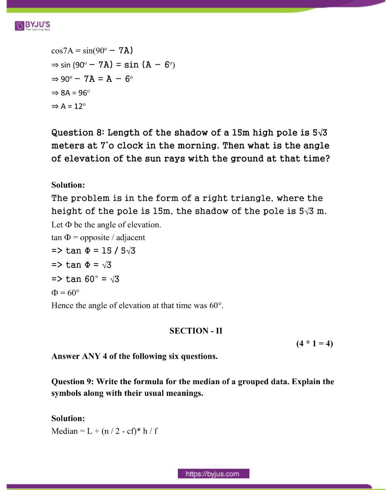 AP Class 10 Examination Question Paper Solutions March 2015 Paper 2 4