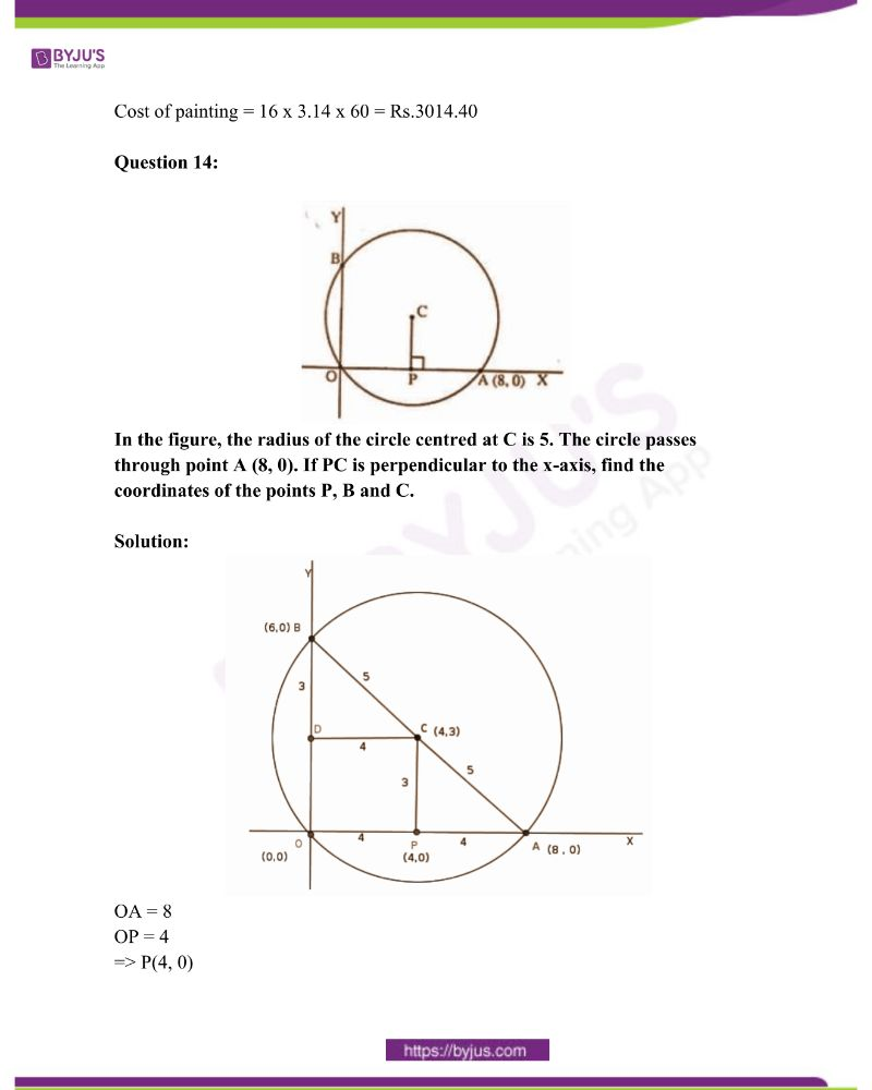 Kerala Class 10 Examination Question Paper Solutions March 2015 10