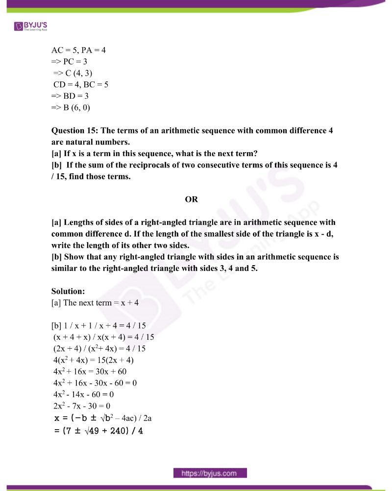 Kerala Class 10 Examination Question Paper Solutions March 2015 11