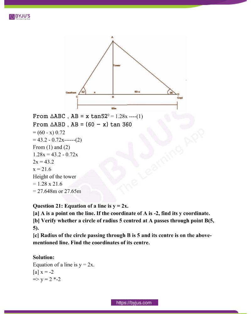 Kerala Class 10 Examination Question Paper Solutions March 2015 18