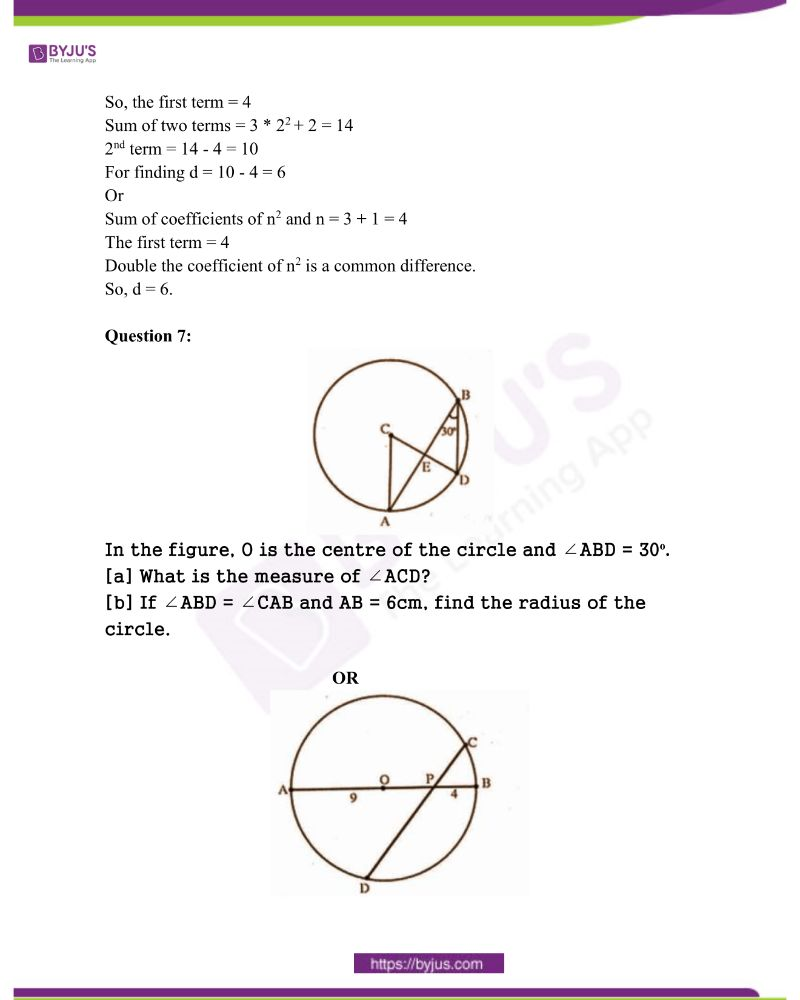 Kerala Class 10 Examination Question Paper Solutions March 2015 3