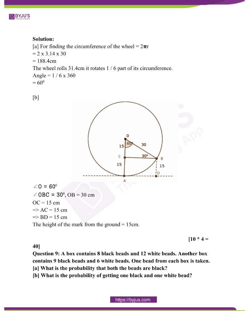 Kerala Class 10 Examination Question Paper Solutions March 2015 5