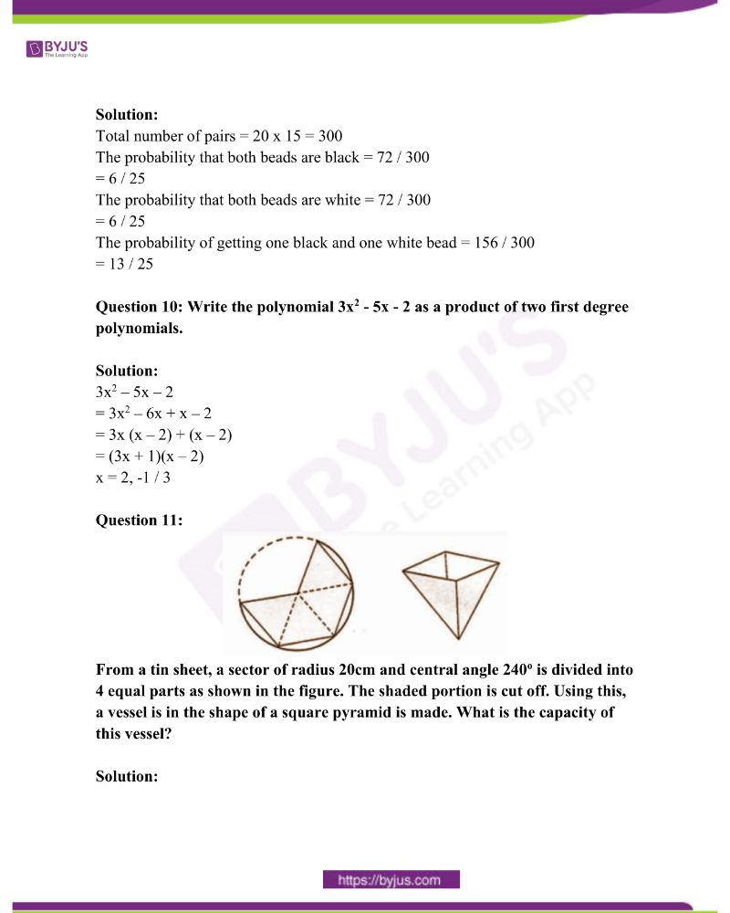 Kerala Class 10 Examination Question Paper Solutions March 2015 6