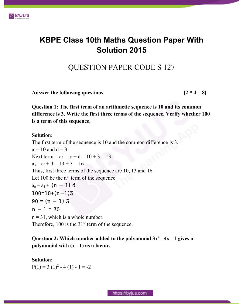 Kerala Class 10 Examination Question Paper Solutions March 2015
