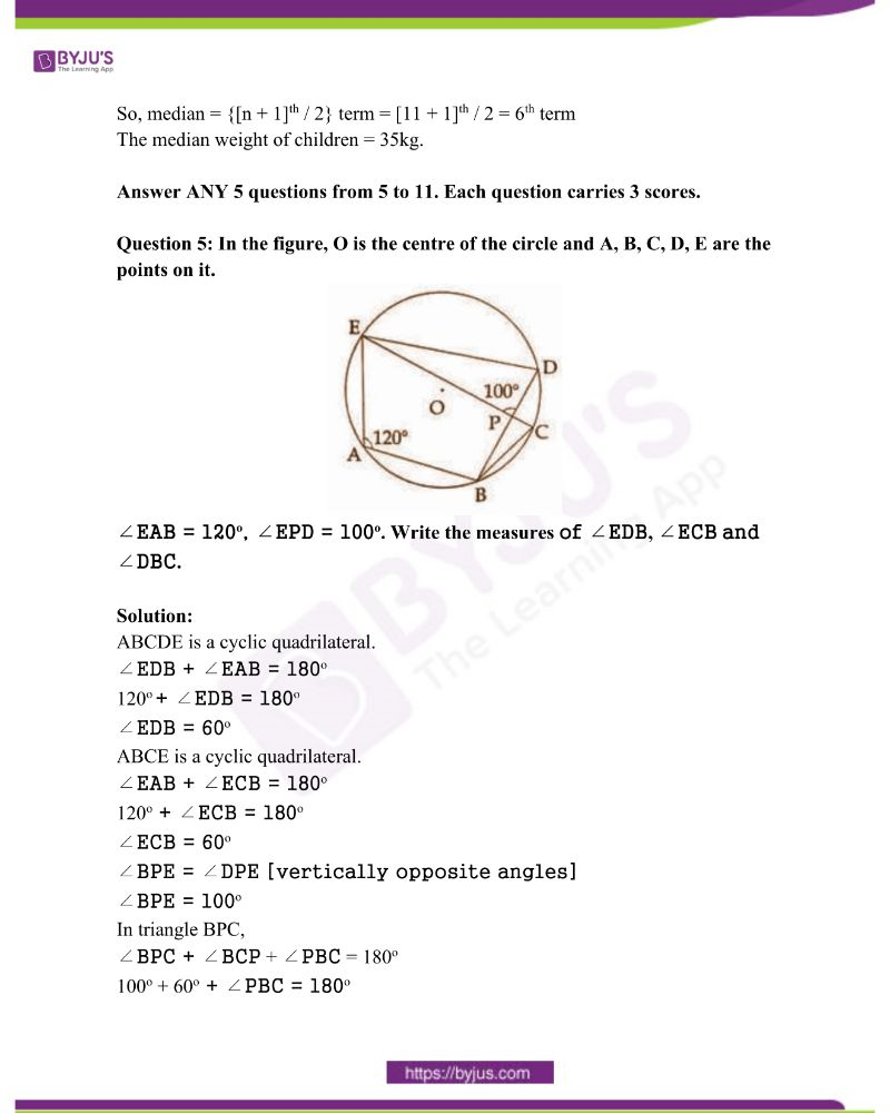 Kerala Class 10 Examination Question Paper Solutions March 2018 2