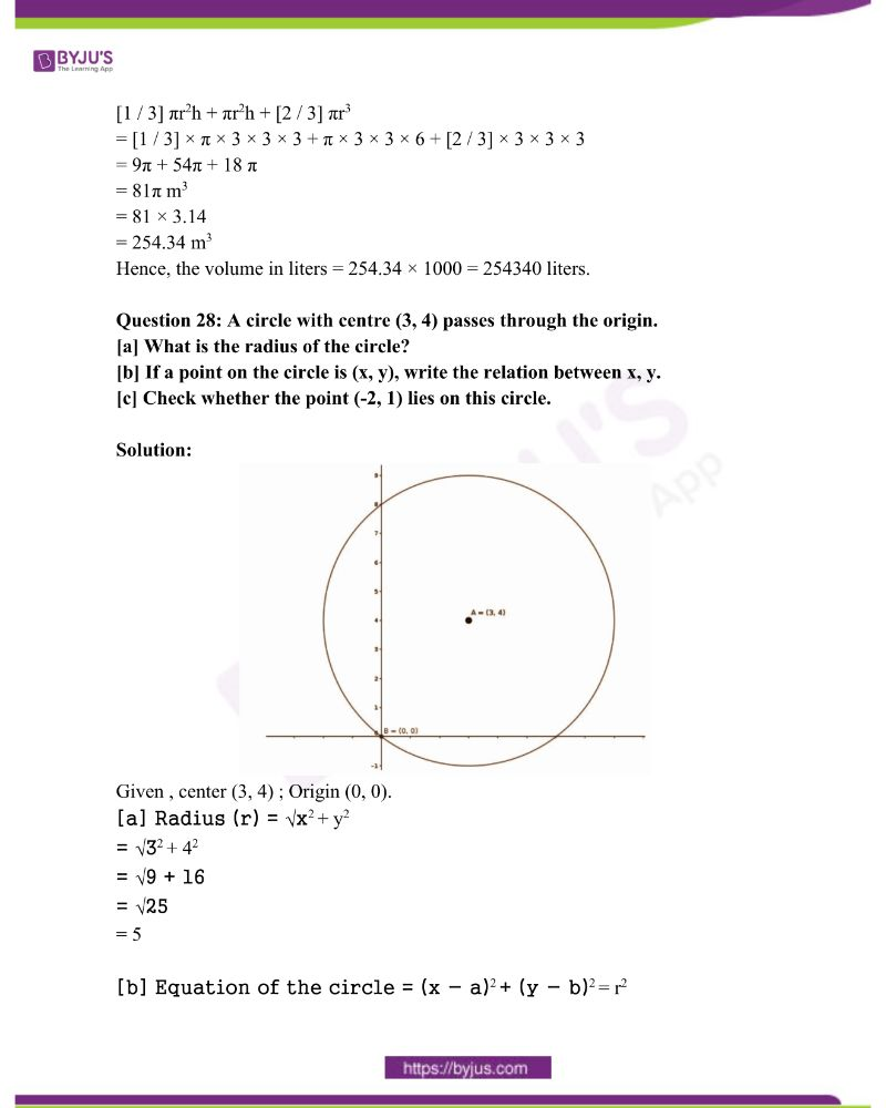 Kerala Class 10 Examination Question Paper Solutions March 2018 26