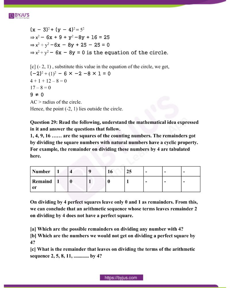 Kerala Class 10 Examination Question Paper Solutions March 2018 27
