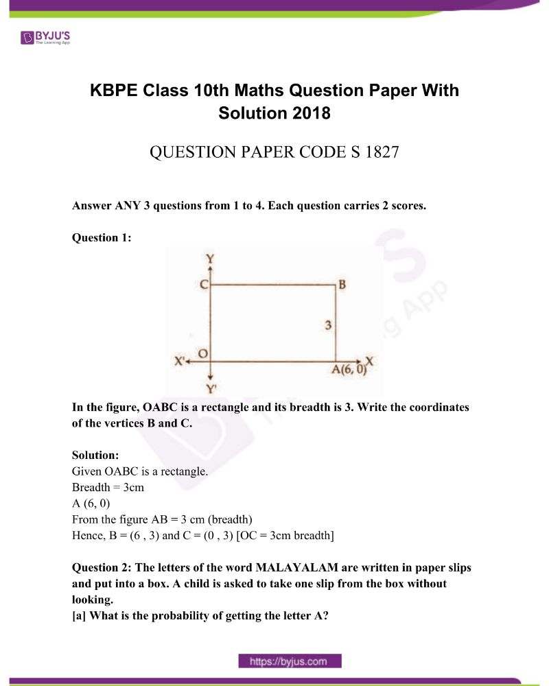 Kerala Class 10 Examination Question Paper Solutions March 2018